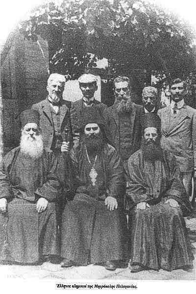 Ελληνες κληρικοί της Μητρόπολης Πελαγονίας